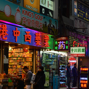 Menjelajahi Pusat Seni di Hong Kong